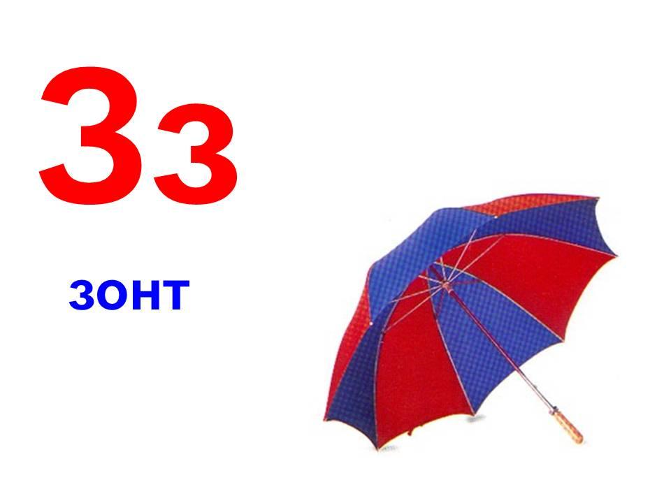 Алфавит В Картинках - prikazsblog
