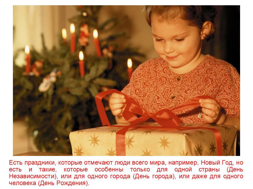 Часто думаешь: Что тут сложного - подарок для ребенка!, а потом