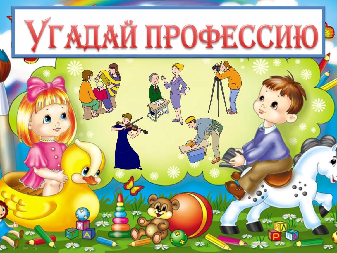 скачать бесплатно программу coreldraw x4 на русском языке
