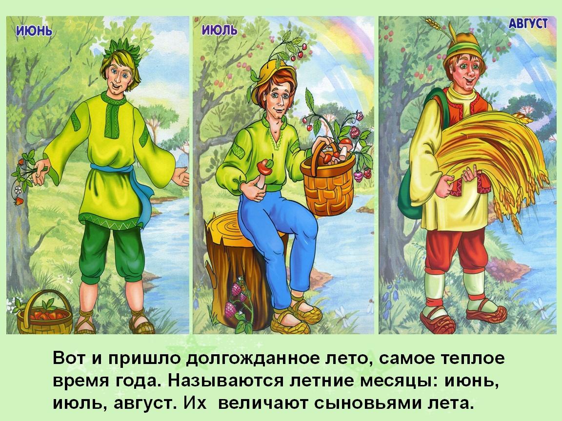 Новые прикольные картинки 2013