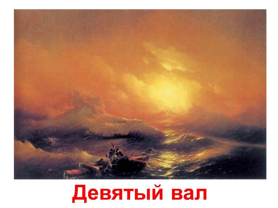 картины бесплатно: