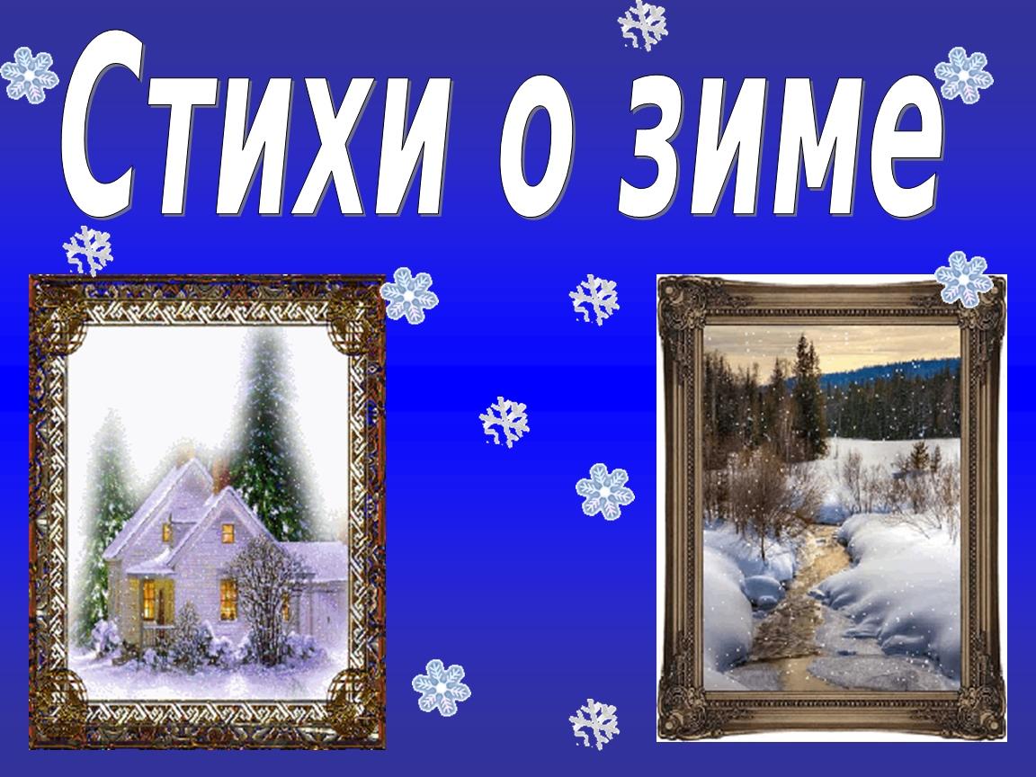 Дед мороз поделка в картинках